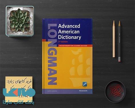 خرید کتاب های زبان خارجی
