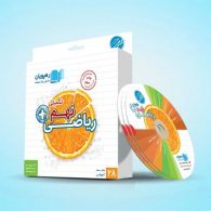 DVD دی وی دی ریاضی نهم تکمیلی رهپویان دانش و اندیشه