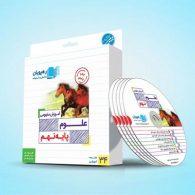 DVD دی وی دی آموزش مفهومی ریاضی نهم رهپویان دانش و اندیشه