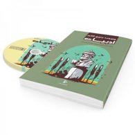 کتاب و dvd دی وی دی ادبیات کنکور پرش