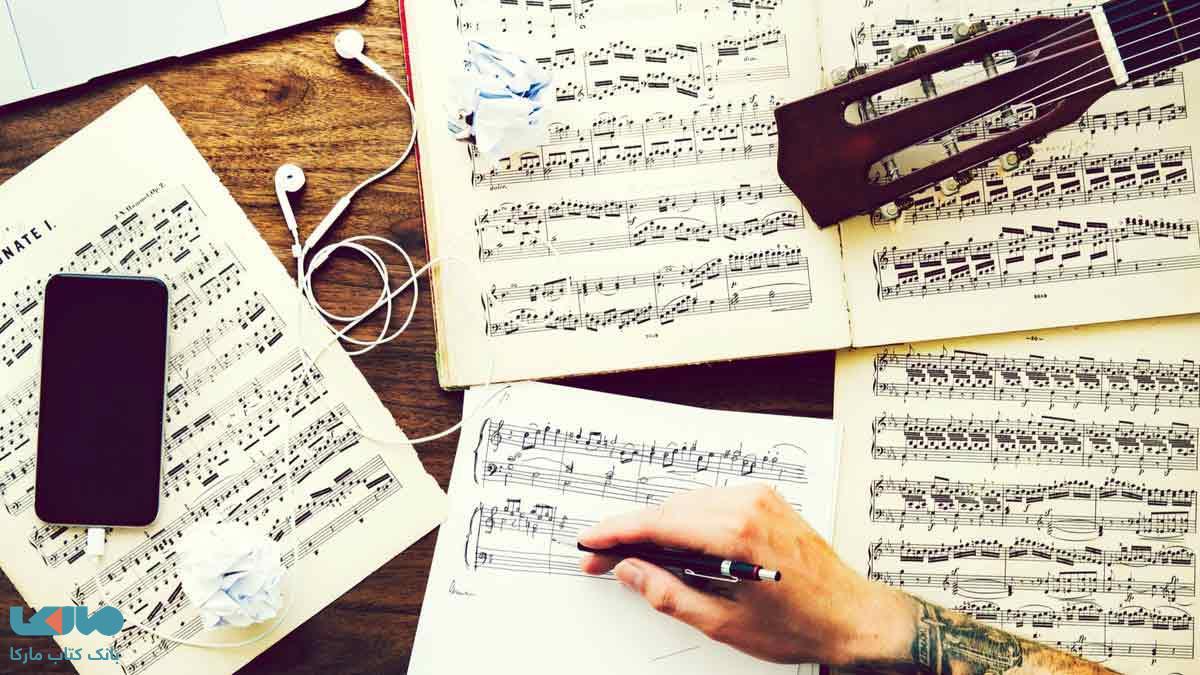 مبانی موسیقی کارنامه کتاب