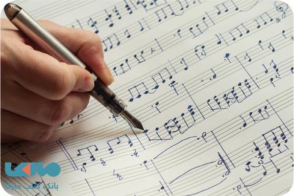 موسیقی کارنامه کتاب