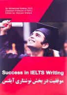 success in IELTS writing