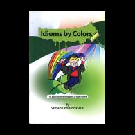 اصطلاحات از طریق رنگها