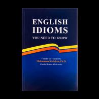 اصطلاحات انگلیسی که باید دانست