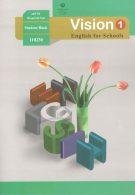 کتاب درسی زبان خارجی1 دهم