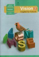 کتاب درسی کار زبان خارجی2 یازدهم