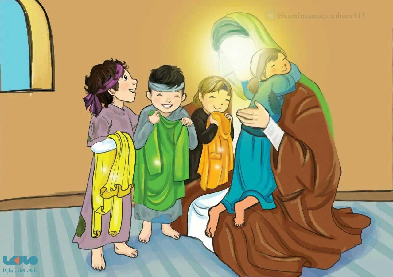 نقاشی کتاب هدیه های آسمانی