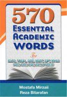 570-essential-academic-words