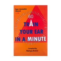 60Train your ear in a minute