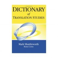 Dictionery of Translation Studies