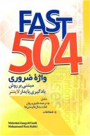 Fast 504
