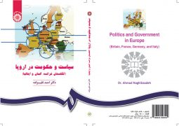 سياست و حكومت در اروپا ( انگلستان ، فرانسه ، آلمان و ايتاليا )
