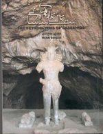 سنگ نگاره هاي ساساني