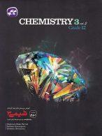 شیمی دوازدهم جلد 2 کاگو
