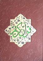 قرآن کریم(چرم-گلاسه-رحلی-حکاکی)نشر پارمیس