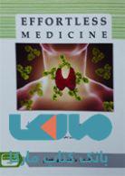 Effortless medicine بیماری های غدد نشر حیدری