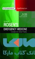 Rosen's Emergency Medicine Concepts and Clinical Practice 2016 3vol نشر حیدری