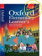 oxford elementary learners dictionary نشر پویش