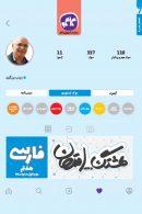 هشتگ امتحان فارسی هفتم کاگو