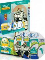 DVD نرم افزار آموزشی ششم ابتدایی نشر مداد