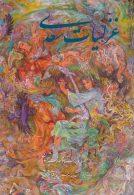غزلیات سعدی فرشچیان (2زبانه) نشر گویا