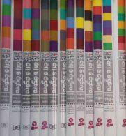 مجموعه چرا و چگونه،همراه با استند (13جلدی) نشر قدیانی