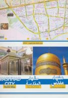 نقشه سیاحتی و زیارتی مشهد کوچک کد 337 نشر گیتاشناسی
