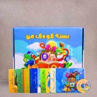 بسته کامل کودک من پرش