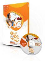 DVD دی وی دی نرم افزار آموزشی عربی هفتم نشر مداد